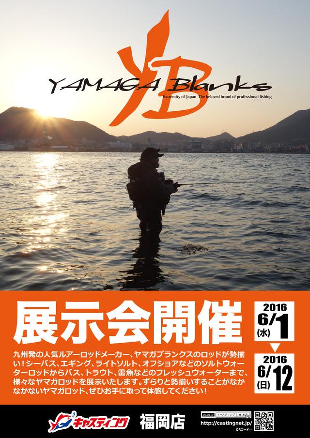 150322_岩槻_川村・伊藤