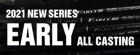 2021 NEW SERIES EARLY ALL CASTING