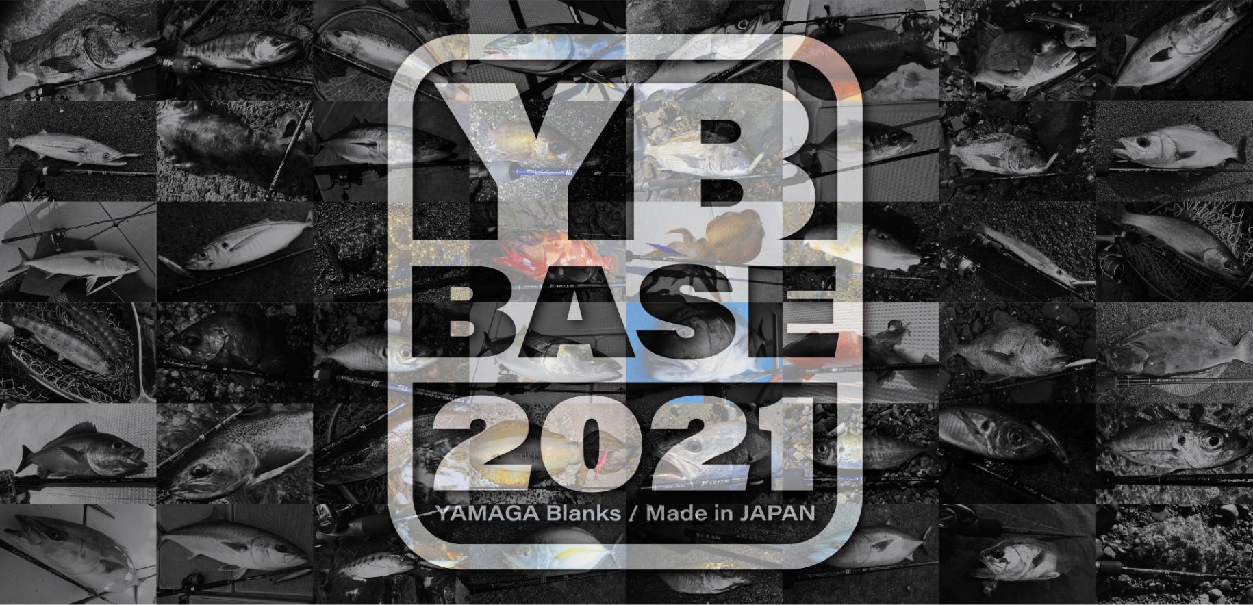 VIRTUAL FISHING SHOW 2021