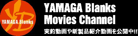 YAMAGA Blanks Movies Channel