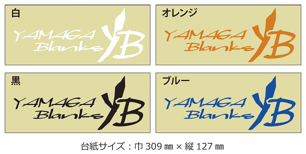 yb2016-50-51
