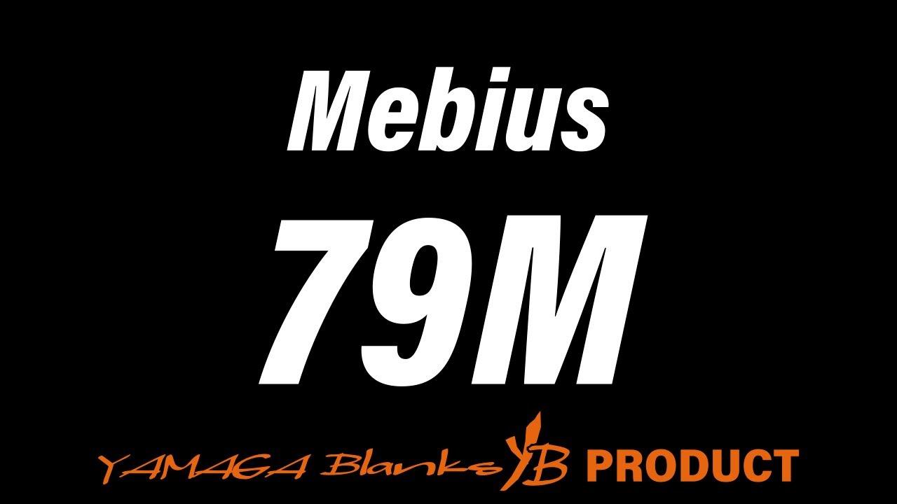 Mebius 79M