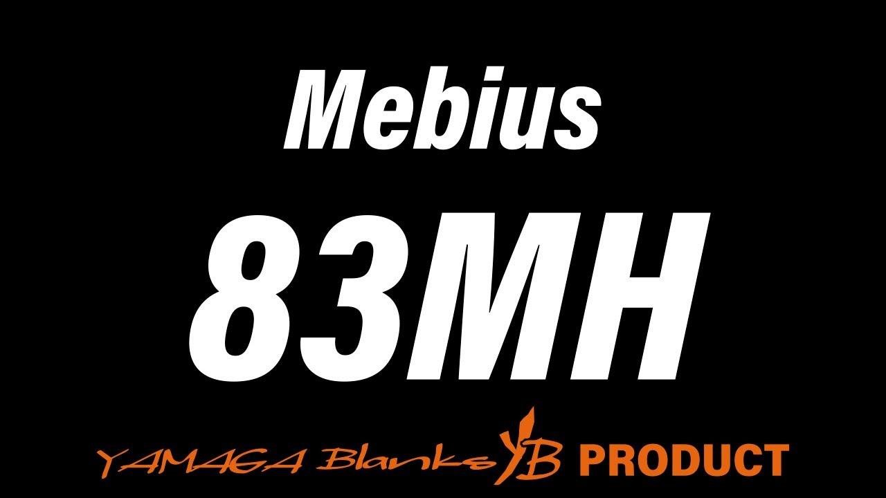 Mebius 83MH