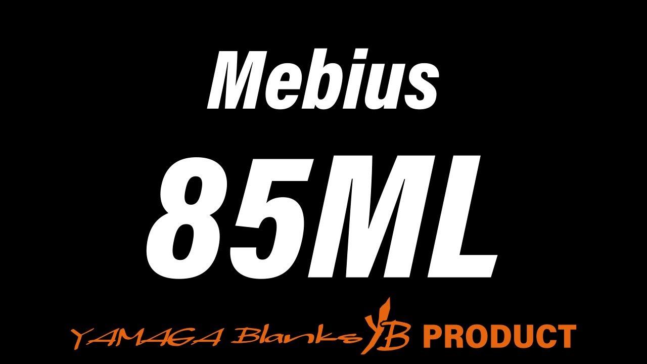 Mebius 85ML