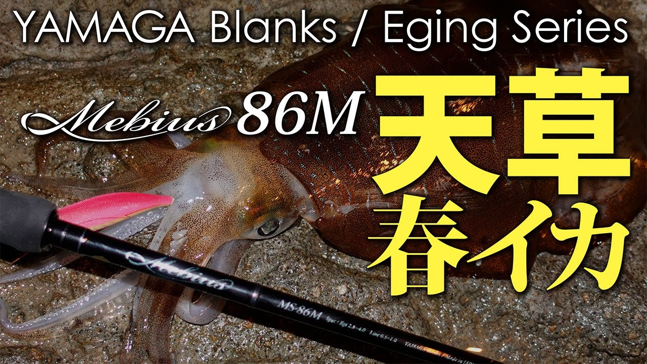<br /> <b>Notice</b>:  Undefined index: youtube_text in <b>/export/sd202/www/jp/r/e/gmoserver/2/2/sd0523422/yamaga-blanks.com/wp/wp-content/themes/yamaga/en/products_list_en.php</b> on line <b>155</b><br />