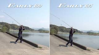 ERY109MMH×ERY105MH キャスト・曲がり比較