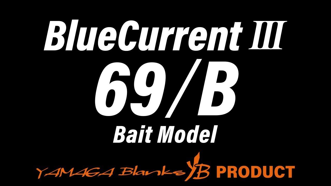 BlueCurrentⅢ 69/Bait Model