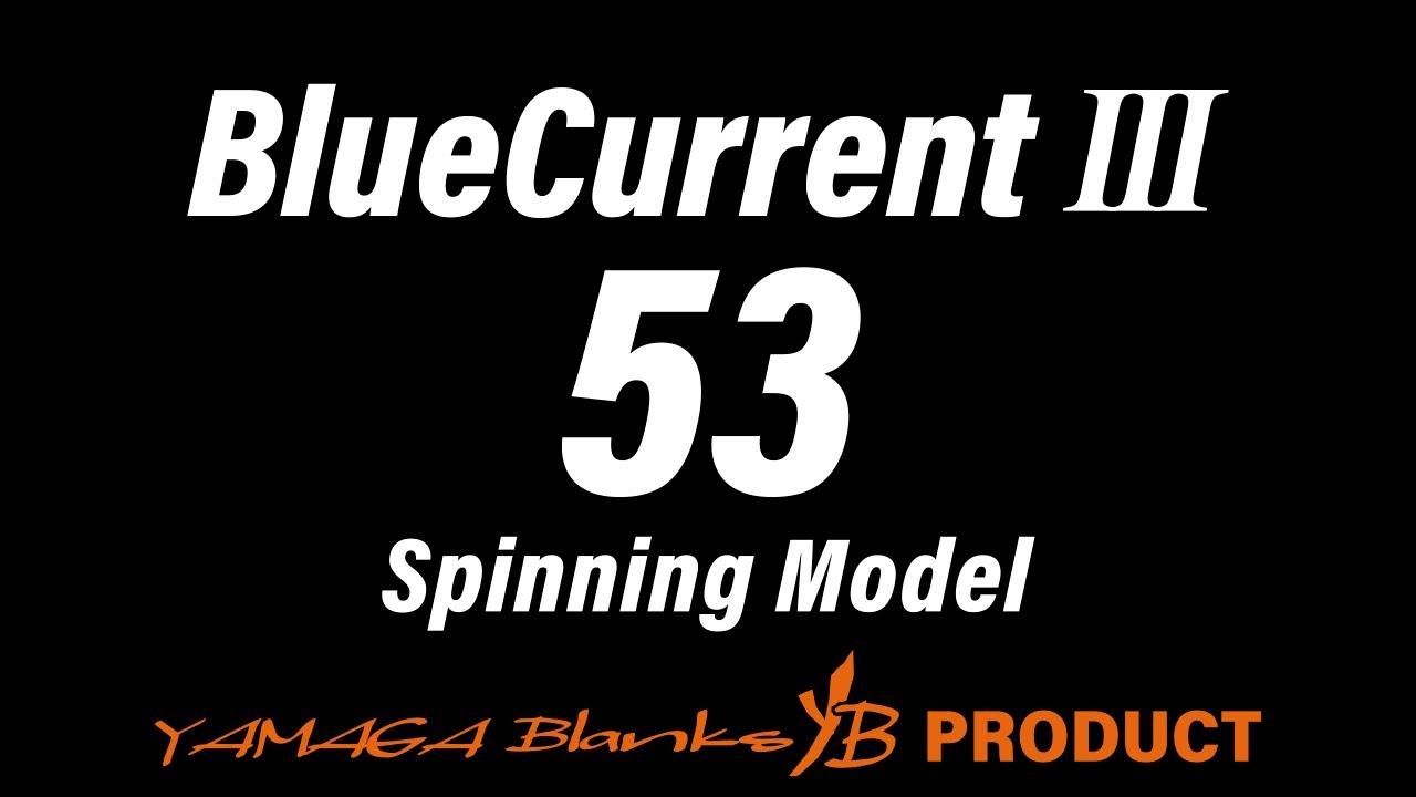 BlueCurrentⅢ 53