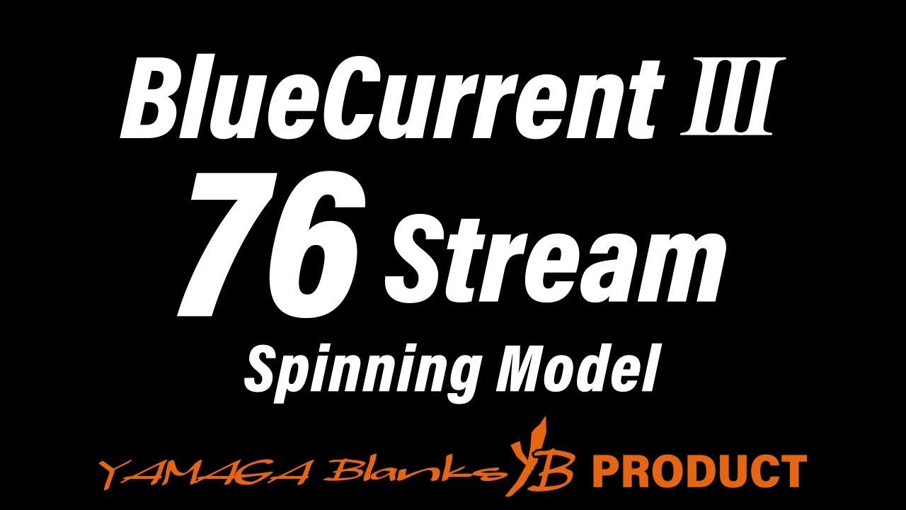 BlueCurrentⅢ 76Stream