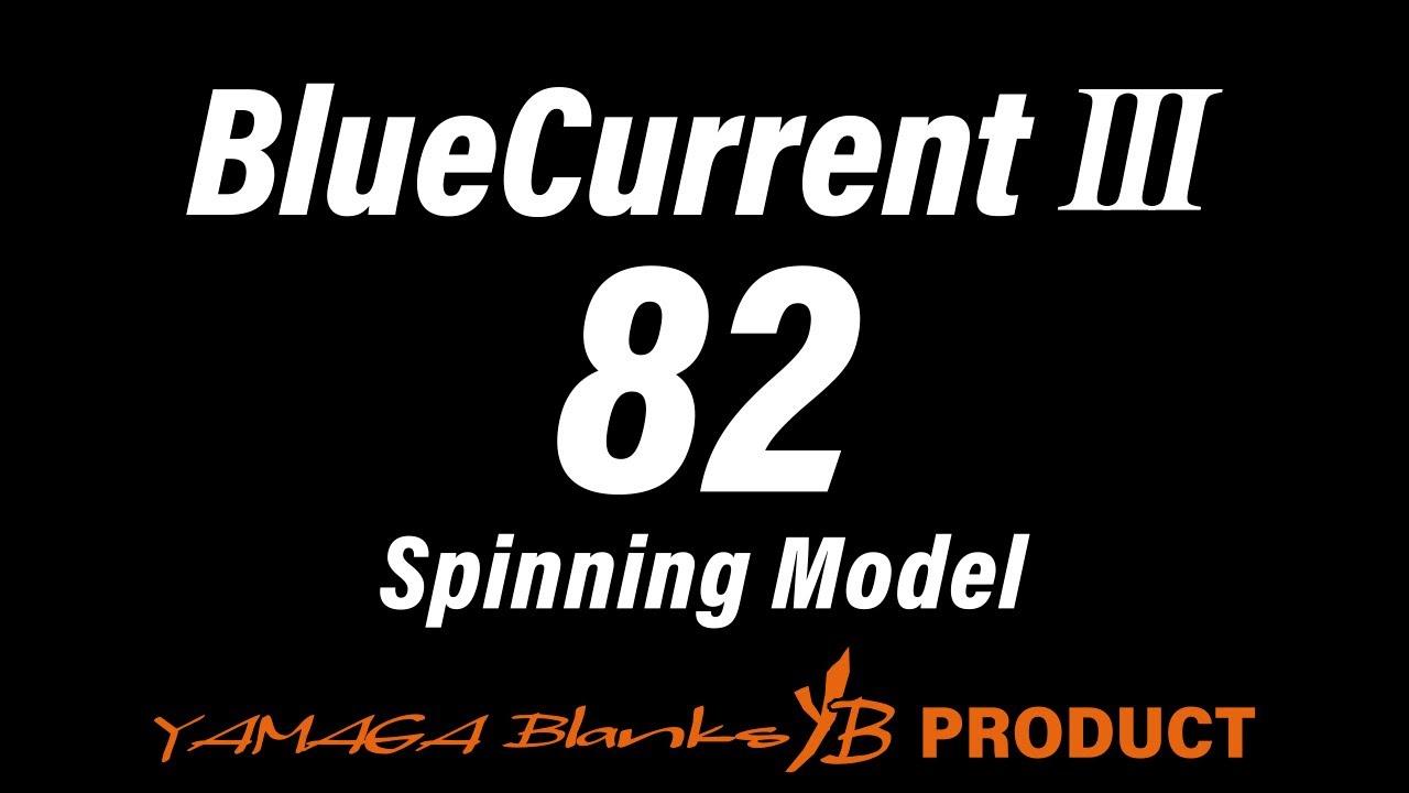 BlueCurrentⅢ 82
