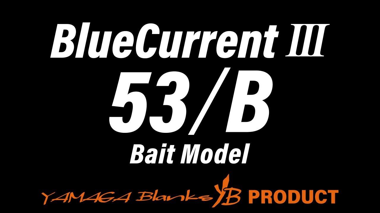 BlueCurrentⅢ 53/Bait Model