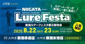 Niigata2020Banner