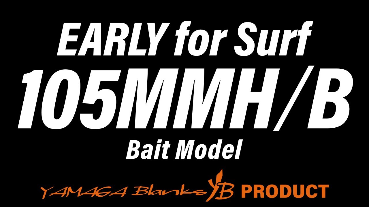 EARLY for Surf 105MMH/Bait